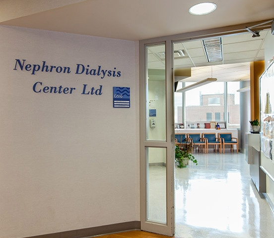 chicago-nephron-dialysis-center-entrance